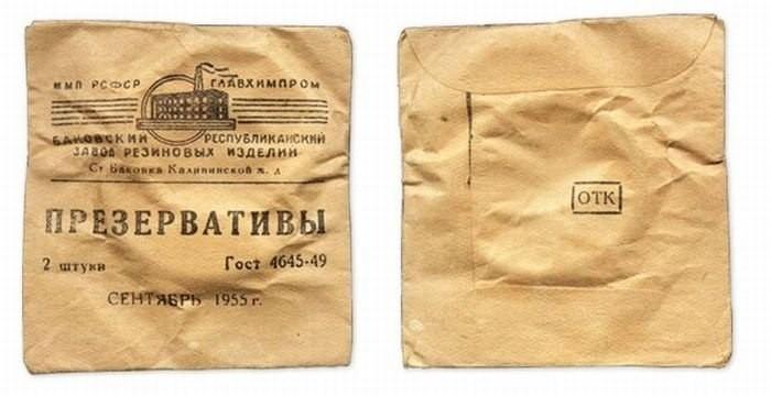 Предохранение по-советски