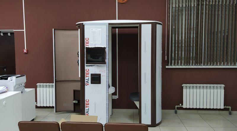 Россияне могут сдать биометрические данные в криптобиокабине