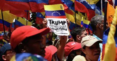 Ставка США на Гуайдо не оправдалась