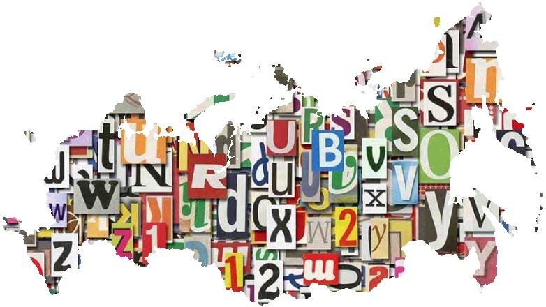 Чем русский язык шокирует иностранцев
