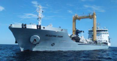 Новый морской танкер «Академик Пашин»