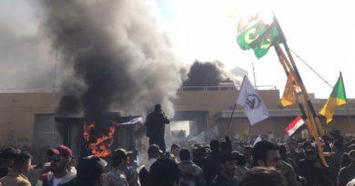 За нападение на посольство США в Ираке ответит Иран