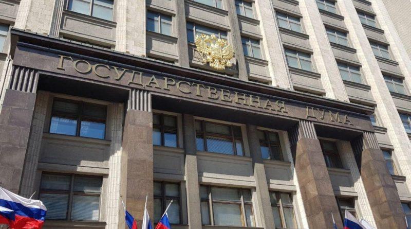 Госдума одобрила проект о поправках в Конституцию РФ