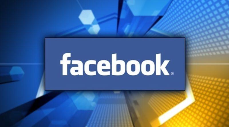 Акции Facebook достигли новых ценовых рекордов