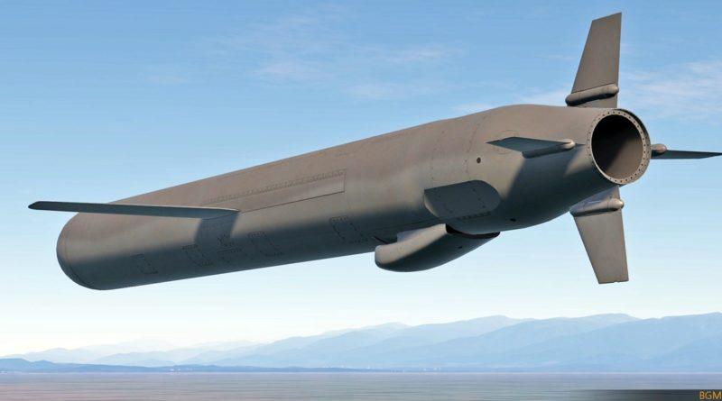 Вооруженные силы Великобритании заявили о готовности нанести ракетный удар по Ирану