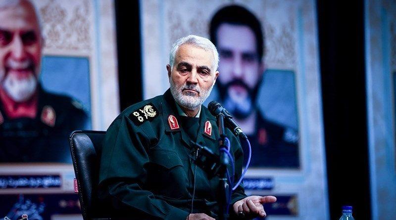 Захарова отреагировала на убийство генерала Сулеймани