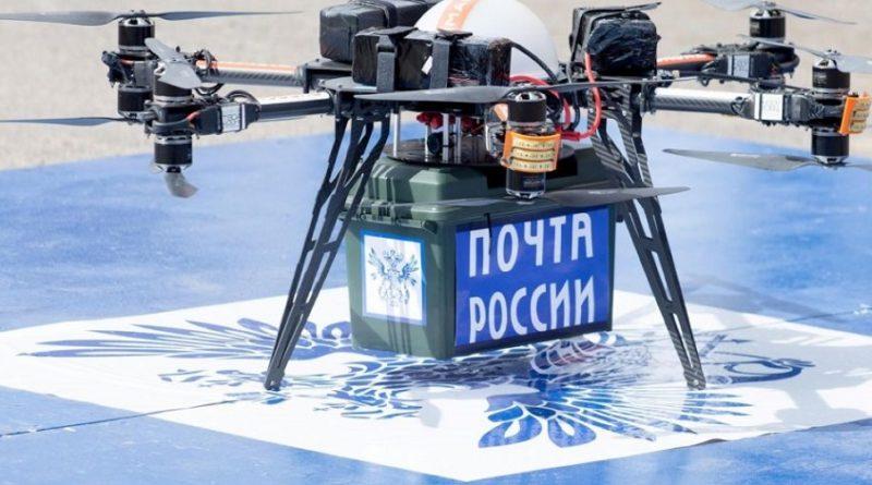 «Почта России» запустит доставку посылок с помощью дронов