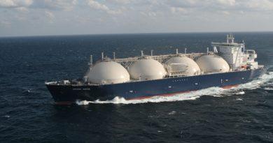 """""""Газовый армагеддон"""" для США: Bank of America вынес приговор СПГ"""