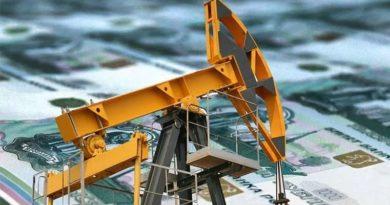 Новый вид топлива сулит России большие прибыли