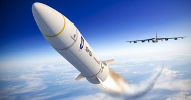 Что будет и чего не будет: гиперзвуковое оружие ВВС США
