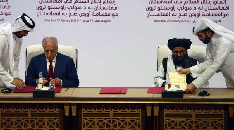 """США и """"Талибан"""" подписали мирное соглашение"""