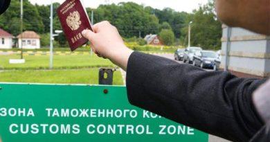 В МИД Эстонии окончательно отказались ратифицировать пограничный договор с РФ