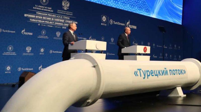 Когда и как Турция откажется от российского газа