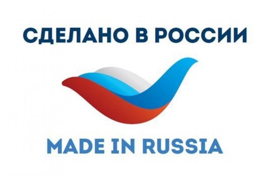 Опубликован первый в России гид для экспортеров