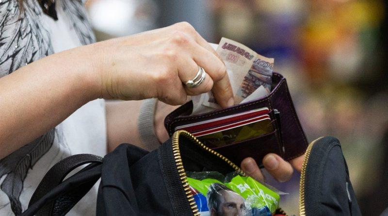 Спасительная кубышка: как защитить деньги от пандемии коронавируса