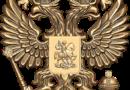 Уехавшие из России вспомнили, что они россияне