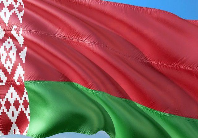 Беларусь сама себя простила долг за газ перед РФ?