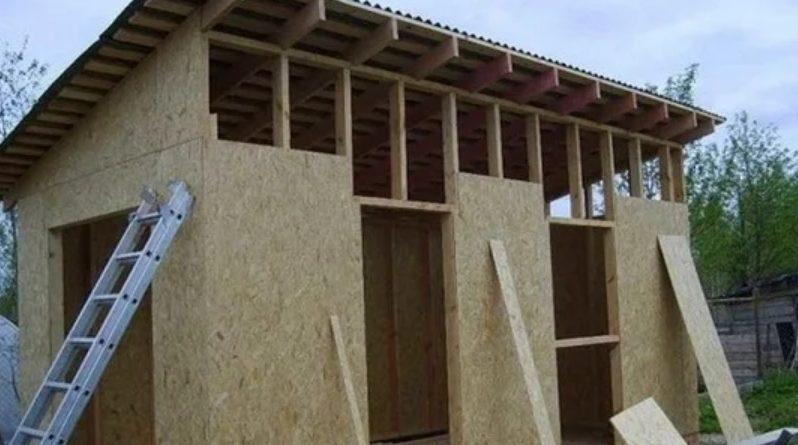 Как построить сарай своими руками