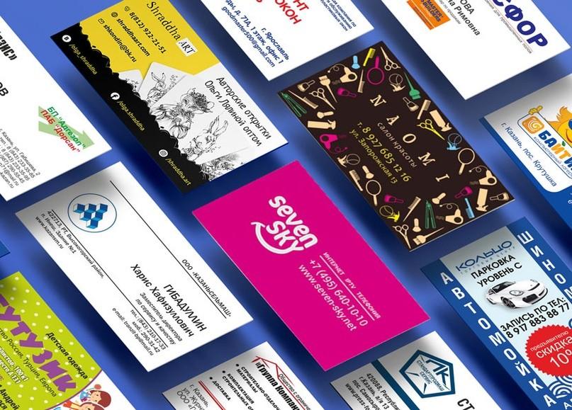 Бизнес-идея: Изготовление визиток