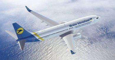 МАУ (украинская авиакомпания) отменила практически все рейсы до августа