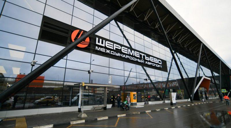"Аэропорт ""Шереметьево"": тест на COVID-19 можно сделать за час"