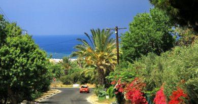 Престижные районы Кипра