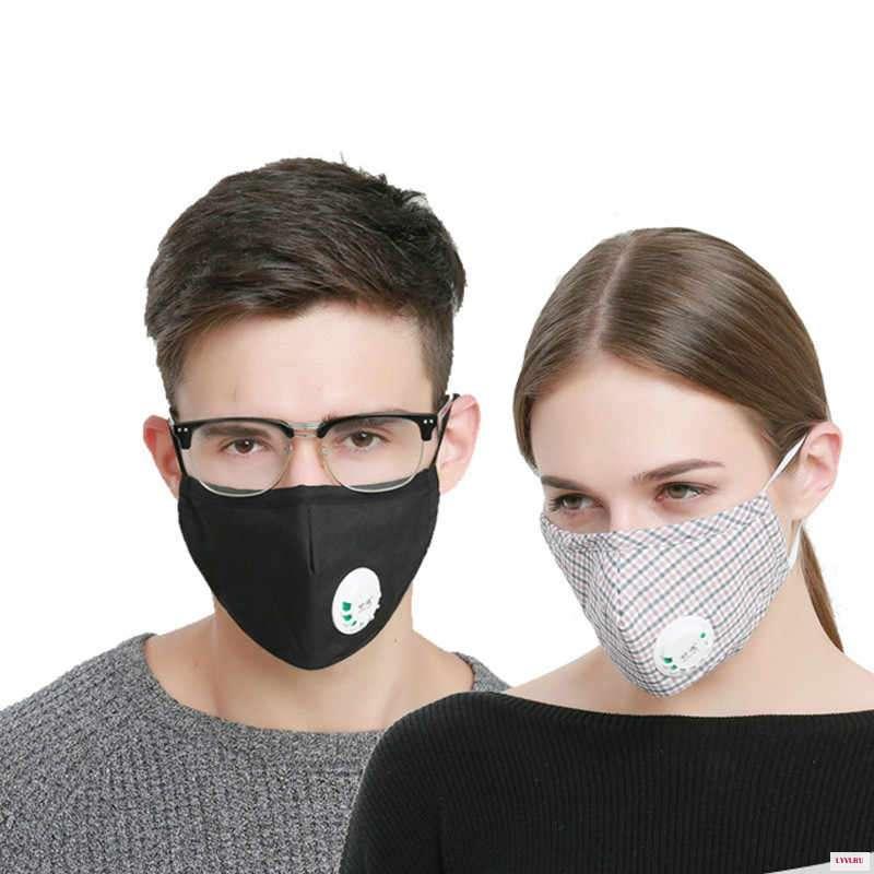 Защитная маска для лица с функцией перевода речи