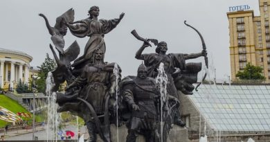 Карантин в Украине продлен до ноября