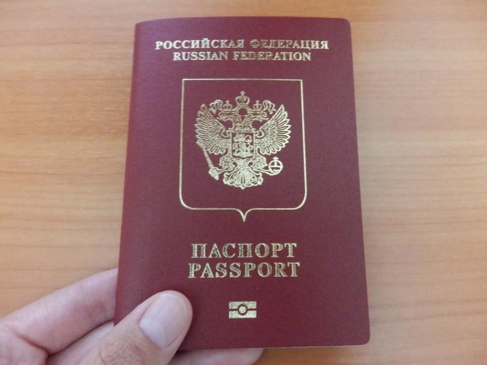 Зачем нужен загранпаспорт на территории России?!