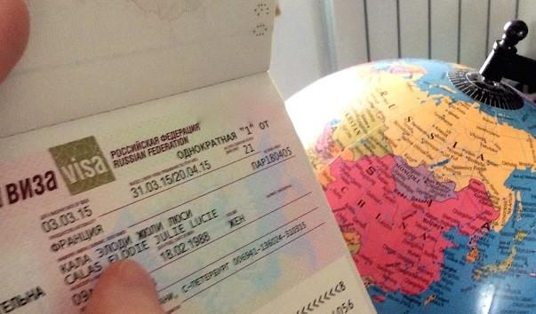 Утвержден порядок оформления единых электронных виз