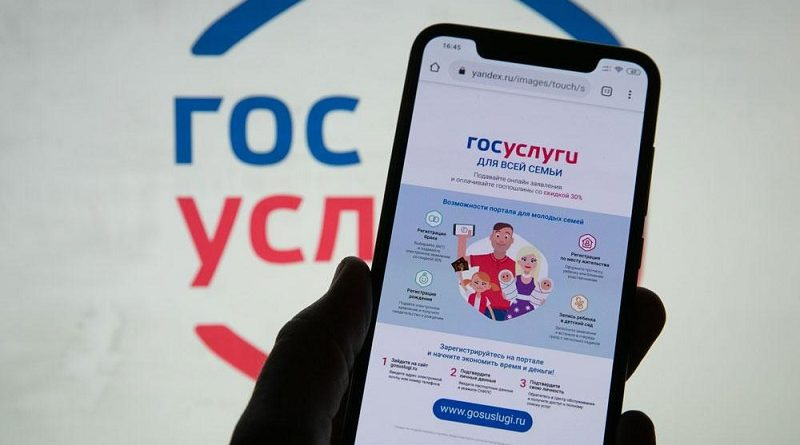 Россия: COVID-паспорта появятся в 2021 году