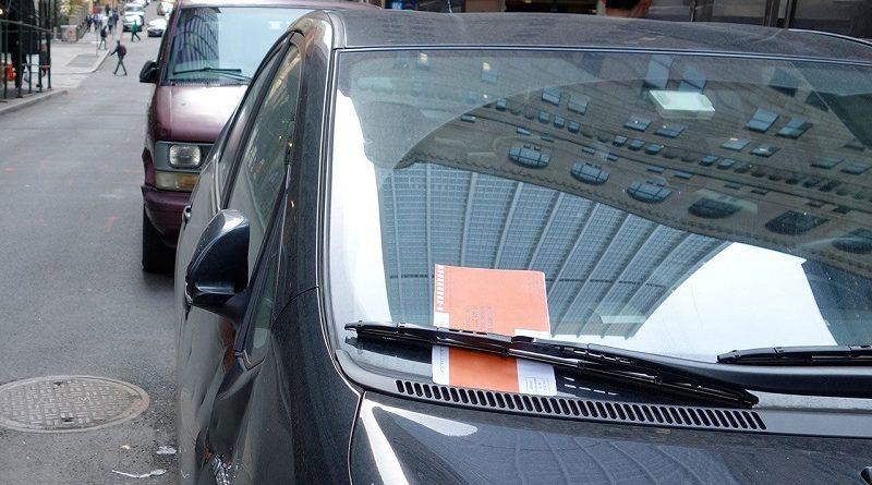 Власти Нью-Йорка будут платить всем информаторам о нарушителе парковки