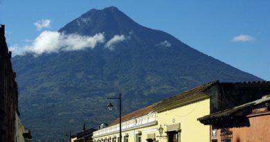 Антигуа-Гватемала — отдых и достопримечательности