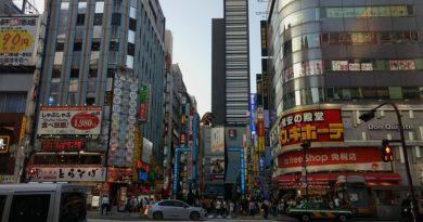 Япония намерена ввести режим ЧС из-за роста случаев заражения COVID-19