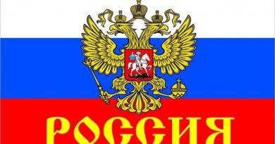 Почему в слове «Россия» две буквы «с», если на Руси использовали одну?