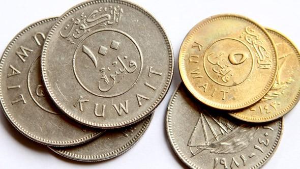 Кувейтский динар — одна из самых дорогих валют мира