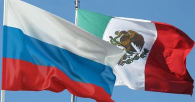 Мексика - Россия: страны намерены отменить визовый режим
