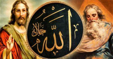 Кто такой Аллах в исламе