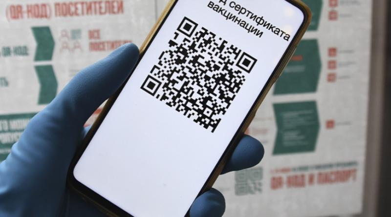 Москва: с 19.07.2021 отменяются QR-коды для посещения кафе и ресторанов