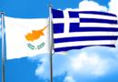 Власт Кипра и Греции - упростили правила въезда для туристов